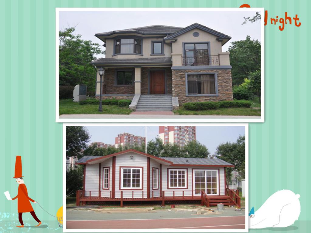 城镇化建设:农村自建房,新农村建设.
