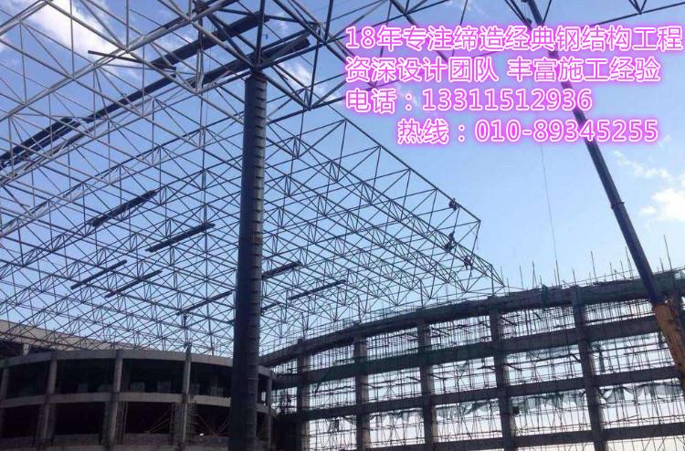 浅谈建筑屋面平台钢网架高空拼装法施工技术