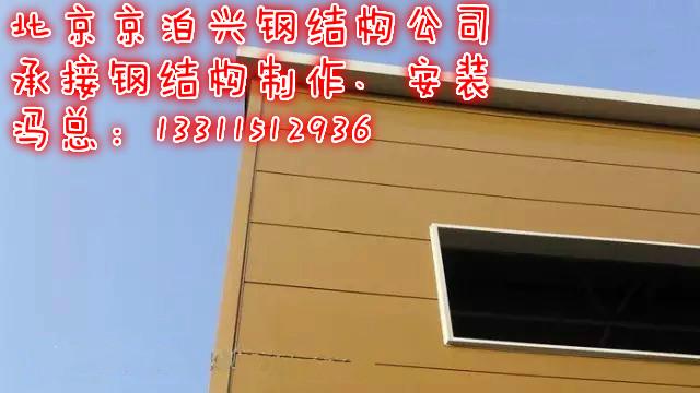 钢结构对门窗的选择与设计