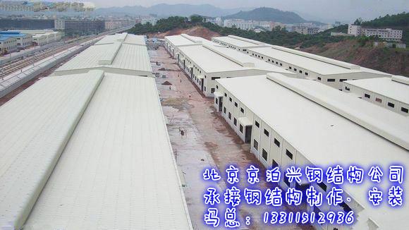 钢结构厂房屋面设计注意事项
