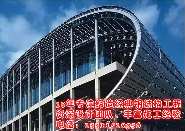 钢结构防腐的施工方案及其施工工艺