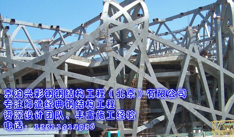 分享5个钢结构建筑加固修复方法