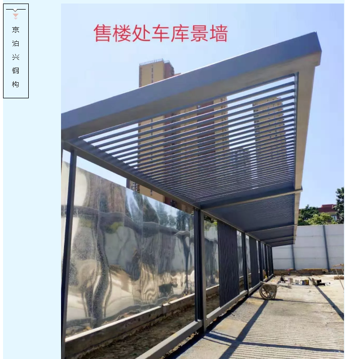 钢结构景观工艺