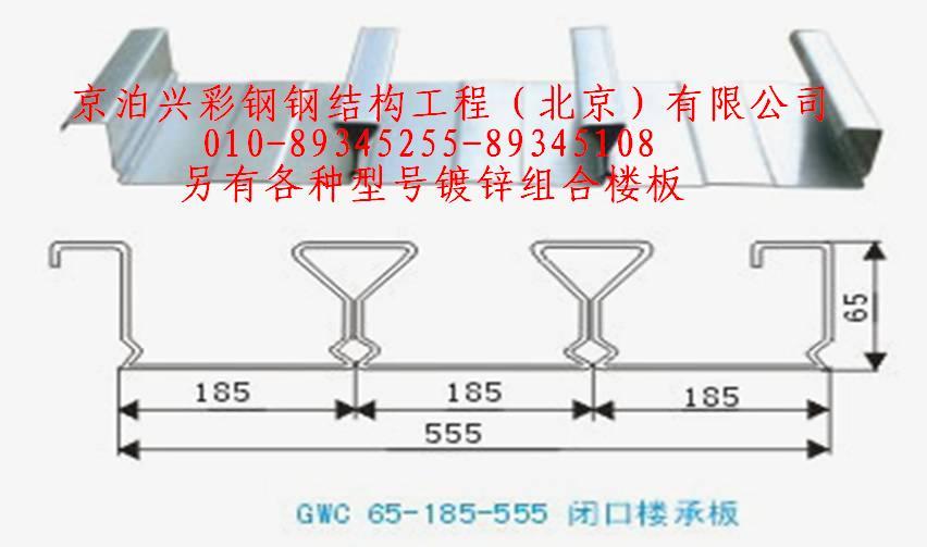 yxb65-185-555型