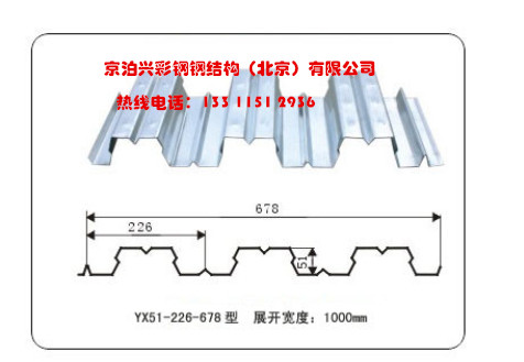 YX51-226-678