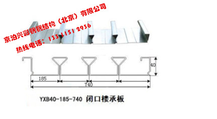 YXB40-185-740型(闭口)