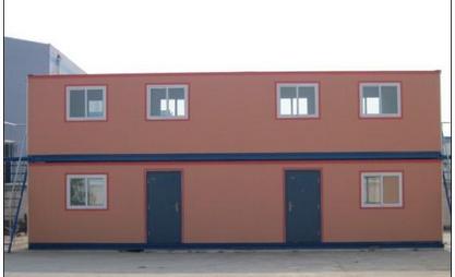 集装箱板房与活动房区别