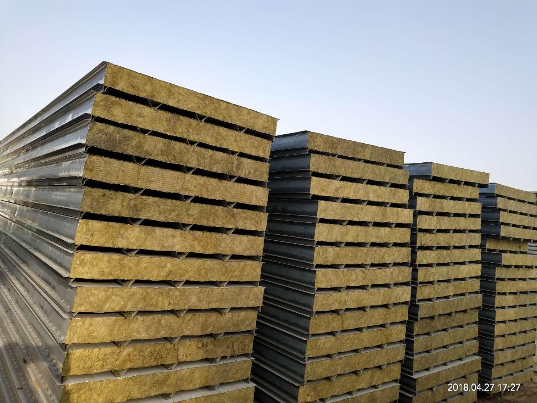 岩棉保温彩钢板