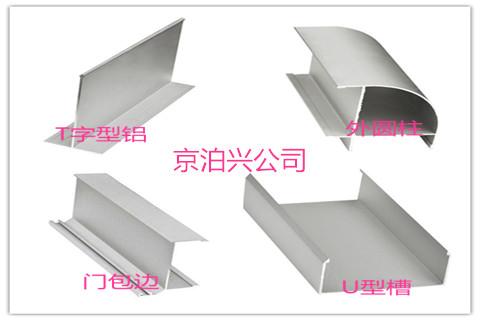 净化板-铝材